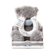 "Me to You 9"" Wedding Tatty Teddy Bear with Horseshoe"